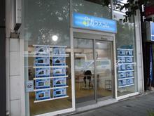 【店舗写真】ハウスコム(株)藤が丘店
