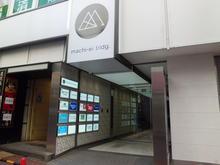 【店舗写真】ハウスコム(株)町田駅前店