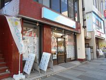 【店舗写真】ハウスコム(株)相模原店