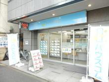 【店舗写真】ハウスコム(株)上大岡店
