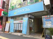 【店舗写真】ハウスコム(株)志木店