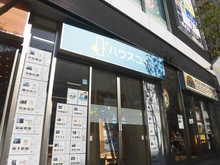 【店舗写真】ハウスコム(株)調布店