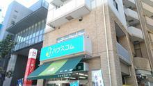【店舗写真】ハウスコム(株)荻窪店