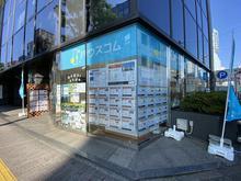 【店舗写真】ハウスコム(株)町田店