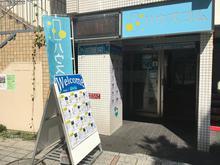 【店舗写真】ハウスコム(株)相模大野店