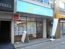 【店舗写真】ハウスコム(株)本厚木店