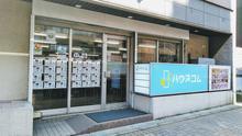 【店舗写真】ハウスコム(株)横浜店