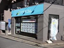 【店舗写真】ハウスコム(株)瑞江店