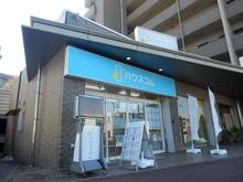 【店舗写真】ハウスコム(株)野並店