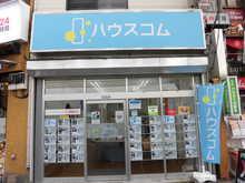 【店舗写真】ハウスコム(株)浦和店