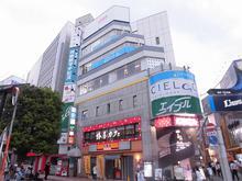 【店舗写真】ハウスコム(株)所沢駅前店