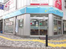 【店舗写真】ハウスコム(株)溝の口店