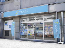 【店舗写真】ハウスコム(株)武蔵浦和店