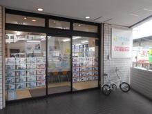 【店舗写真】ハウスコム(株)三軒茶屋店