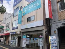 【店舗写真】ハウスコム(株)王子店