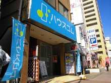 【店舗写真】ハウスコム(株)和光店
