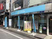 【店舗写真】ハウスコム(株)日吉店