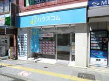 【店舗写真】ハウスコム(株)千歳烏山店