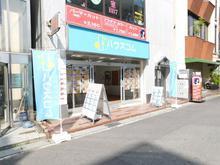 【店舗写真】ハウスコム(株)上尾店