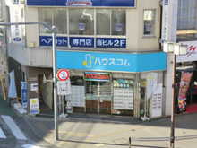【店舗写真】ハウスコム(株)三鷹店