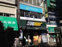 【店舗写真】ハウスコム(株)池袋西口店