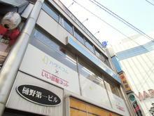 【店舗写真】ハウスコム(株)国分寺店