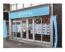【店舗写真】ハウスコム(株)浄心店