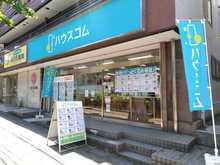 【店舗写真】ハウスコム(株)二俣川店