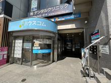 【店舗写真】ハウスコム(株)大和店