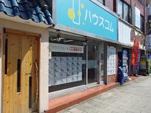 【店舗写真】ハウスコム(株)聖蹟桜ヶ丘店