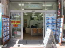 【店舗写真】ハウスコム(株)大岡山店