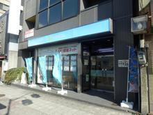 【店舗写真】ハウスコム(株)岡崎店