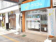 【店舗写真】ハウスコム(株)宇都宮店