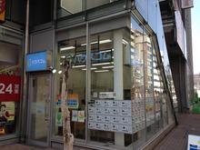 【店舗写真】ハウスコム(株)武蔵小金井店