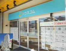 【店舗写真】ハウスコム(株)橋本店