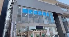 【店舗写真】ハウスコム(株)中央林間店