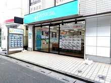 【店舗写真】ハウスコム(株)草加店