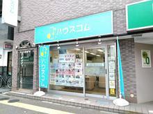 【店舗写真】ハウスコム(株)綾瀬店
