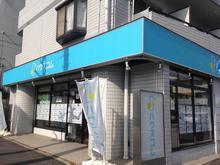 【店舗写真】ハウスコム(株)東海通店