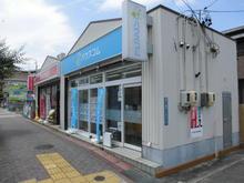 【店舗写真】ハウスコム(株)小幡店
