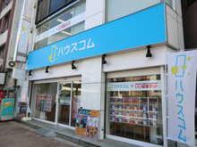 【店舗写真】ハウスコム(株)北浦和店