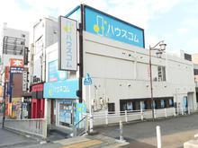 【店舗写真】ハウスコム(株)新瑞橋店