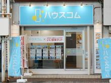 【店舗写真】ハウスコム(株)沼津店