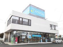 【店舗写真】ハウスコム(株)浜松高台店