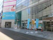【店舗写真】ハウスコム(株)静岡店