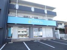 【店舗写真】ハウスコム(株)静岡草薙店
