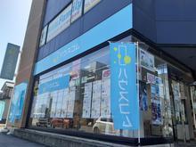 【店舗写真】ハウスコム(株)藤枝店