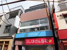 【店舗写真】ハウスコム(株)学芸大学店