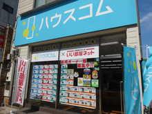 【店舗写真】ハウスコム(株)吉塚店
