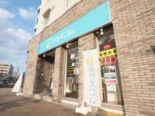 【店舗写真】ハウスコム(株)大曽根店